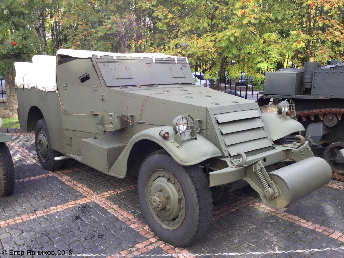 Лёгкий бронетранспортер M3A1 Scout Car. Московская область, Ильинское шоссе 4-ый км (Музей техники Вадима Задорожного)