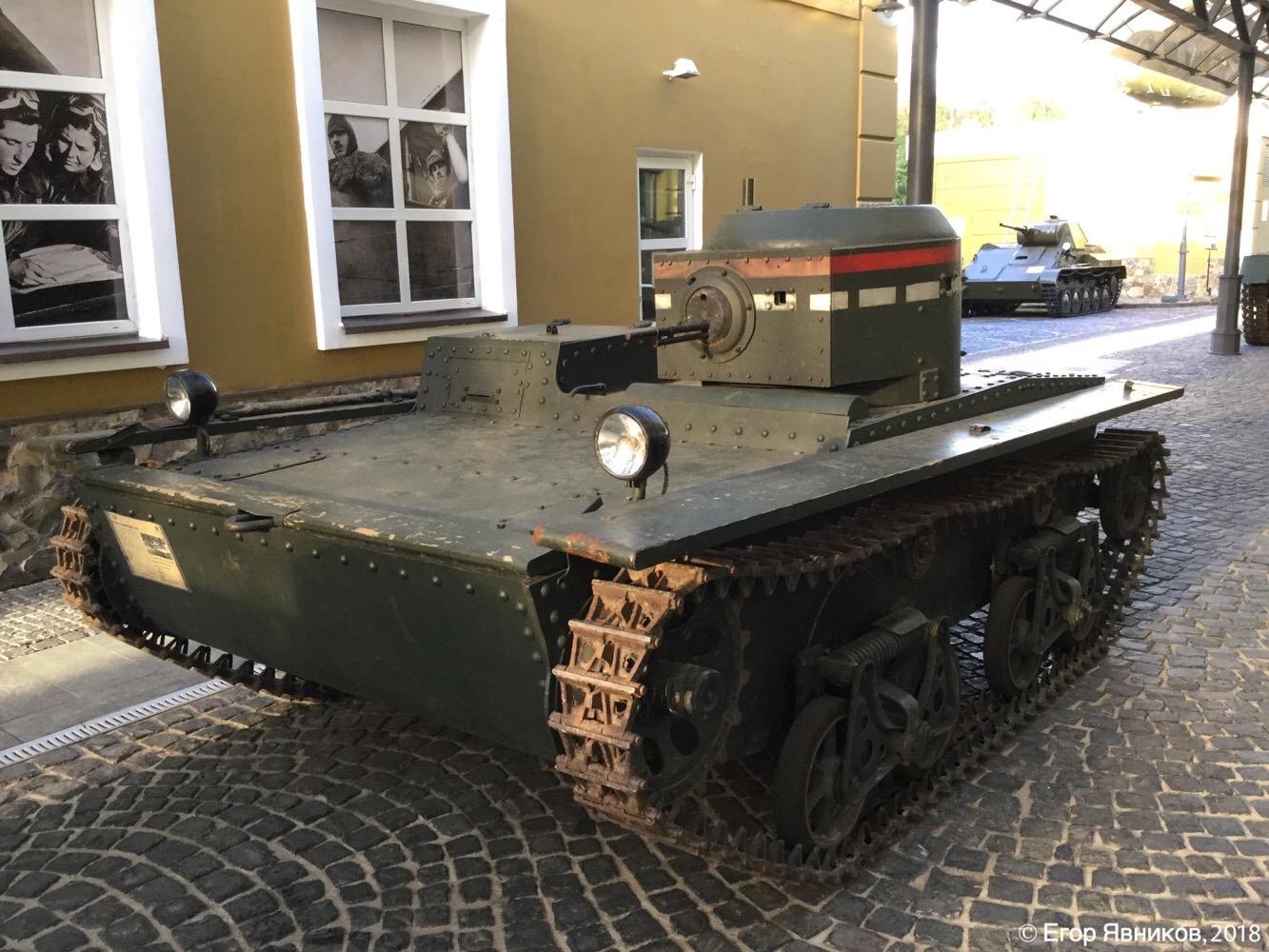 Малый плавающий танк Т-38. Московская область, Ильинское шоссе 4-ый км (Музей техники Вадима Задорожного)