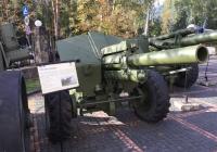 122-мм гаубица М-30. Московская область, Ильинское шоссе 4-ый км (Музей техники Вадима Задорожного)