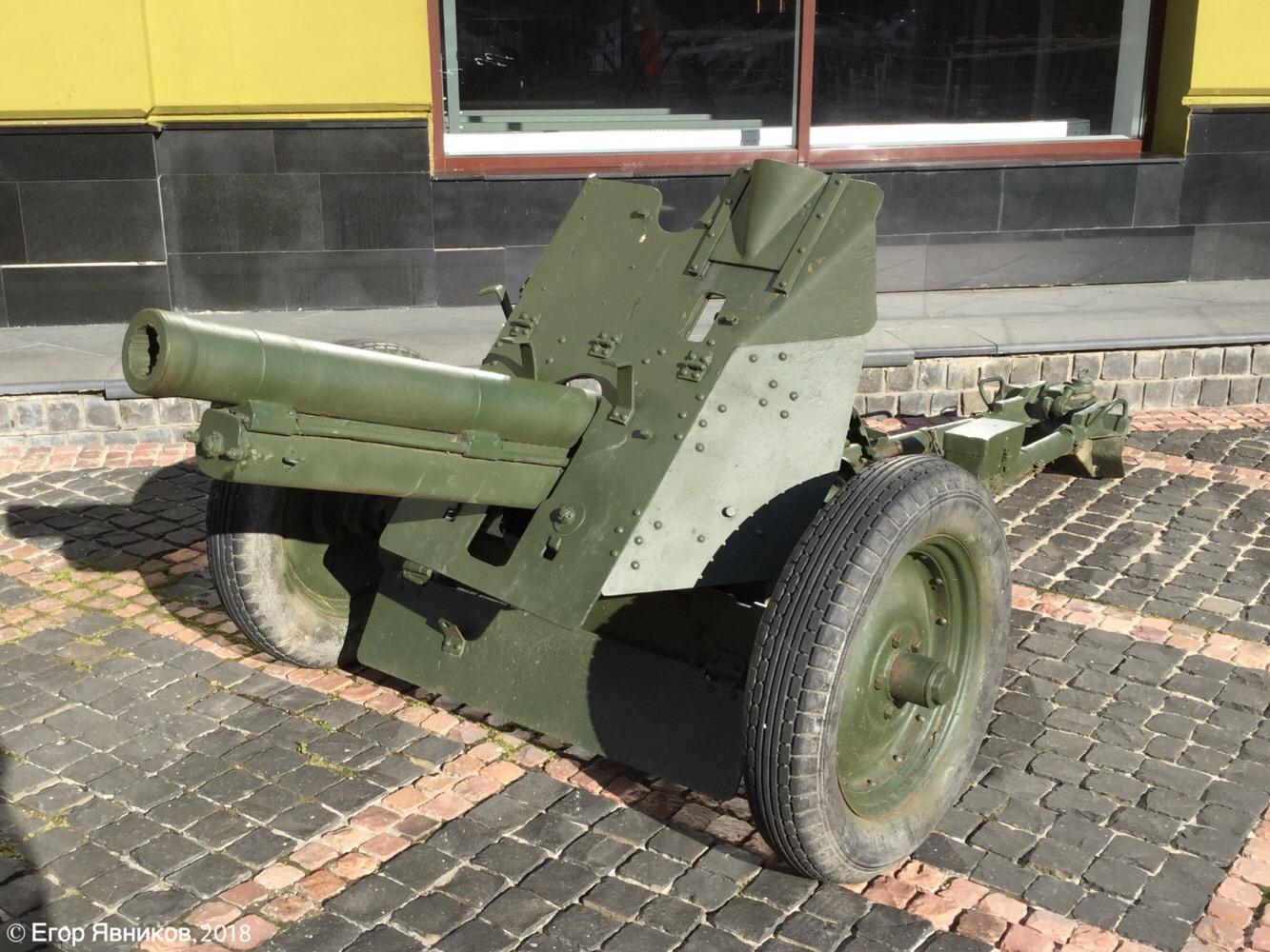76-мм полковая пушка ОБ-25. Московская область, Ильинское шоссе 4-ый км (Музей техники Вадима Задорожного)
