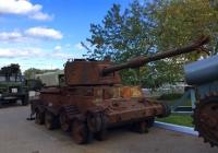 Подбитый британский средний танк FV-4101. Московская область, Ильинское шоссе 4-ый км (Музей техники Вадима Задорожного)