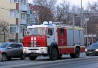 Автомобиль АЦ-3,2-40/4 #а554ау763. г. Самара, ул. Ново-Садовая