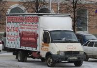 """Грузовое такси 274712 на шасси ГАЗ-33021 """"Газель"""" #К 288 КА 45.  Курган, улица Гоголя"""
