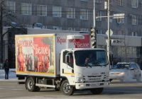 Фургон 47052А на шасси Isuzu NP #Х 906 ХС 174. Курган, улица Куйбышева