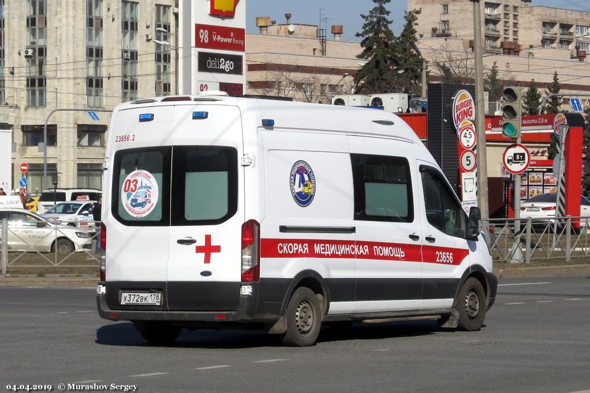 АСМП Нижегородец-22270C на базе Ford Transit* #Х 372 ВК 178 Санкт-Петербург, площадь Конституции. Санкт-Петербург