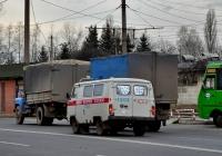 Автомобиль СМП УАЗ-3962*  #41-193 ХА. Харьковская область, г. Харьков, Салтовское шоссе