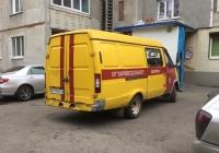 Аварийный автомобиль водоканала на базе ГАЗ-2705-414, #АХ7992СН. Харьковская область, г. Харьков, улица Блюхера, 17
