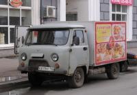 изотермический фургон на шасси УАЗ-3303 #С019МР163. г. Самара, ул. Ярмарочная