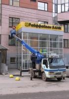 Автоподъёмник Aichi SK-151 на шасси Isuzu ELF #О635АЕ56. г. Самара, ул. Ульяновская