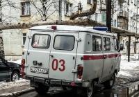Санитарный автомобиль УАЗ-39629, #С 273 АК 29. Архангельская область