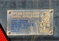 Легковой прицеп «Лев-18» #АН 0846 ХО. Харьковская область, г. Харьков, Салтовское шоссе