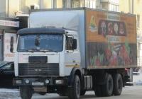 Фургон Купава-673100 на шасси МАЗ-6303 #А 763 НО 174. Курган, улица Ленина