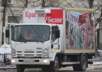 Фургон 47052А на шасси Isuzu NP #М 160 ХМ 174.  Курган, улица Куйбышева