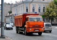 Самосвал КамАЗ-6520 #AX 1268 CK. Харьковская область, г. Харьков, Сумская улица