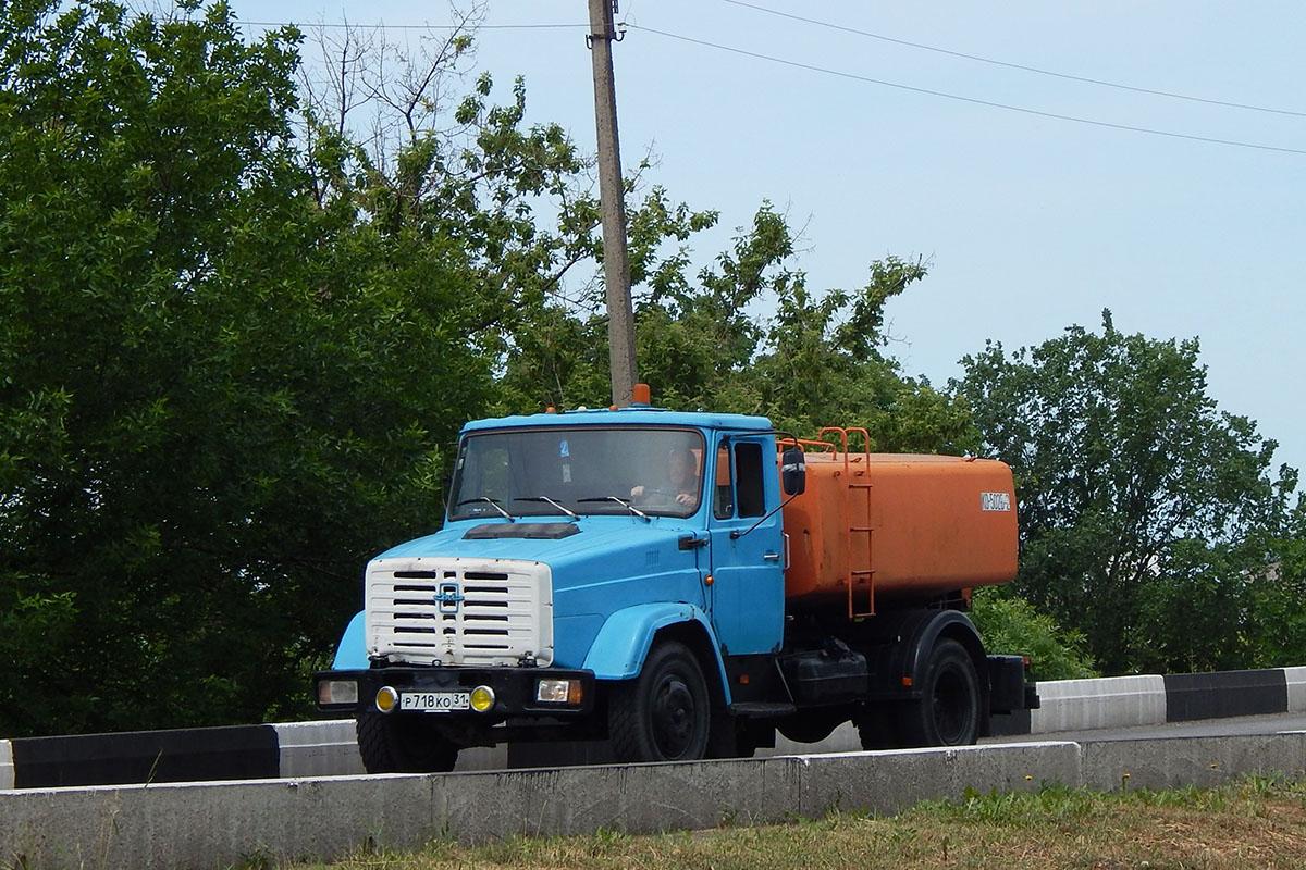 Каналопромывочная машина КО-502Б-2  на шасси ЗиЛ-433362 # Р 718 КО 31. Белгородская область, г. Алексеевка, ул. Тимирязева