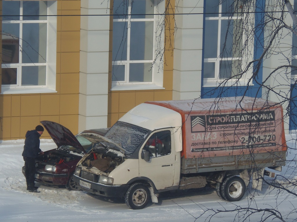 """Бортовой автомобиль ГАЗ-33021 """"Газель"""" #Е 084 КЕ 45.  Курган, улица Куйбышева"""