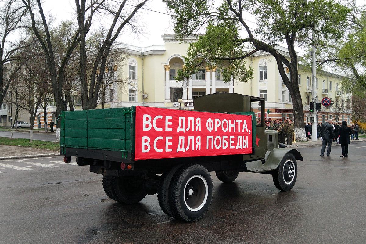 Бортовой автомобиль. Приднестровье, Тирасполь, улица 25 Октября