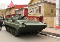 БМП-2. г. Самара, ул Молодогвардейцская