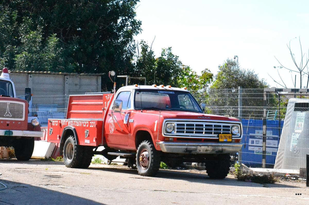 Пожаный автомобиль на базе Dodge Power Wagon. Израиль, Хайфский округ