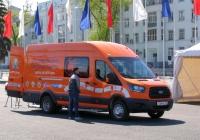 цельнометаллический фургон Ford Transit #А769МЕ163. г. Самара, пл. им. В. В. Куйбышева