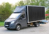 бортовой грузовой автомобиль ГАЗель Next ГАЗ-А21R3* #У300ХН163. г. Самара, пл. им. В. В. Куйбышева