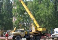 Автокран КС-45717-1 на шасси Урал-4320-10. г. Самара, пр. Ленина