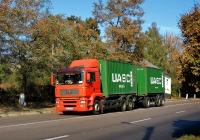 Автопоезд - контейнеровоз с тягачом MAN TGA 20.250 #ВН 6252 ЕМ. Харьковская область, г. Валки, проспект Героев Чернобыля
