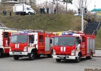 Пожарные автомобили на шасси Isuzu. Алтайский край, Барнаул, площадь Сахарова