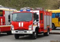Автомобиль пожарный на шасси Isuzu. Алтайский край, Барнаул, площадь Сахарова