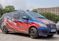 Микроавтобус Mercedes-Benz  Viano, #АI3301IС. Харьковская область, г. Харьков, площадь Свободы