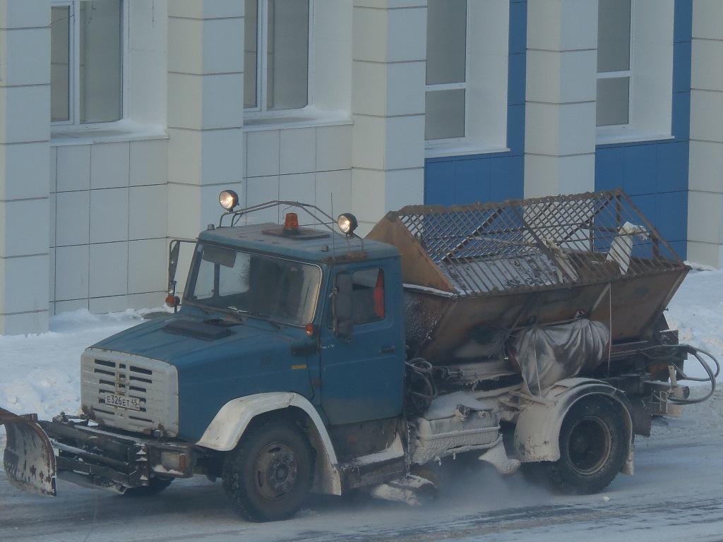 Комбинированная дорожная машина МД-433 на шасси ЗиЛ-433362  #Е 326 ЕТ 45.  Курган, улица Куйбышева