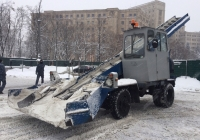 Лаповый снегопогрузчик КО-206М. Харьковская область, г. Харьков, площадь Свободы