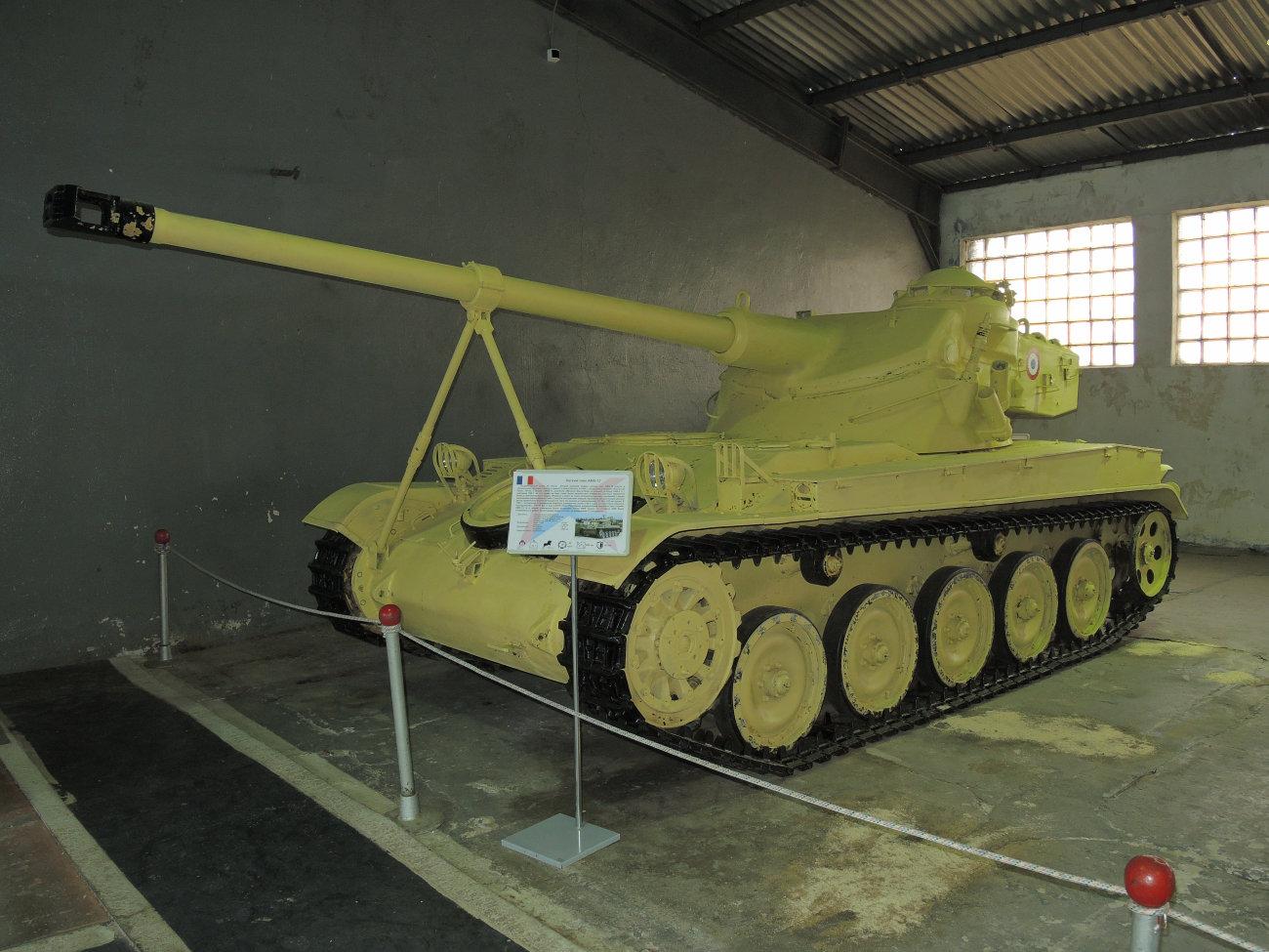 легкий танк AMX-13 (Франция). Московская область, пос. Кубинка, музей бронетанковой техники