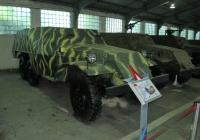 бронетранспортер БТР-152. Московская область, пос. Кубинка, музей бронетанковой техники