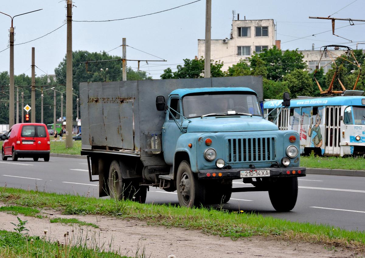 Бортовой грузовик  ГАЗ-53-12 #210-14 ХА. Харьковская область, г. Харьков, Салтовское шоссе