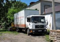 Фургон на шасси MAN 14.232 #АЕ 5576 ВХ. Харьковская область, г. Чугуев, Крепостной спуск