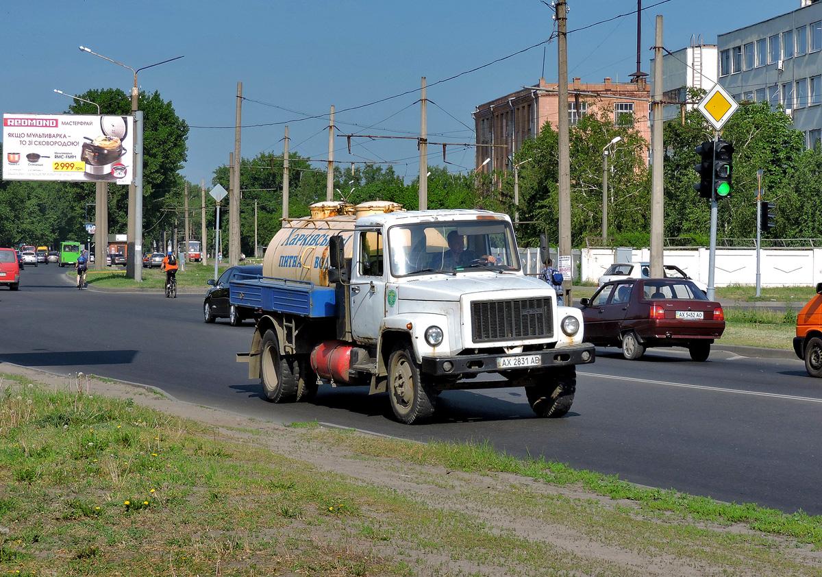 Автоцистерна Г6-ОТА-4,2 на шасси ГАЗ-3307 #АХ 2831 АВ. Харьковская область, г. Харьков, Салтовское шоссе