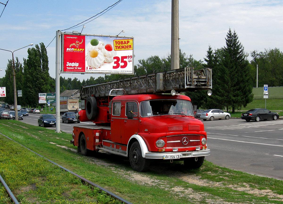 Пожарная автолестница Metz на базе Mercedes-Benz 1113 #АХ 2326 СА. Харьковская область, г. Харьков, улица Академика Павлова