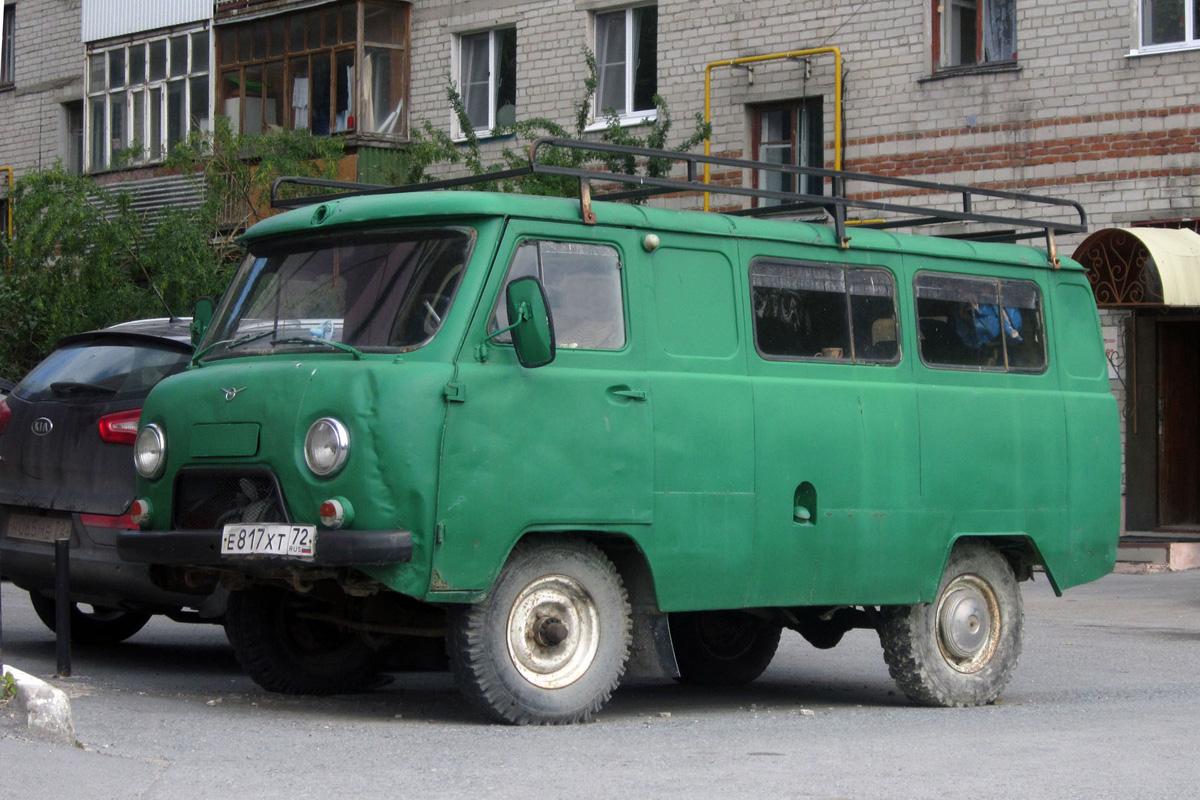 Грузопассажирский фургон УАЗ-3962 #Е 817 ХТ 72 . Тюмень, Индустриальная улица