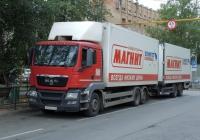 грузовой автомобиль MAN TGS 26.350 #Н341ХА37. г. Самара, ул. Челюскинцев