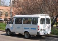 Микроавтобус «Харьковоблэнерго» ГАЗ-32213-2288, #АХ8104ЕВ. Харьковская область, г. Харьков, улица Челюскинцев