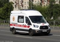 АСМП Нижегородец-22270C на базе Ford Transit* #У 775 НН 178. Санкт-Петербург, улица Типанова