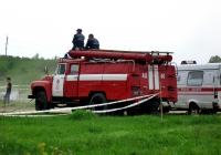 Пожарная автоцистерна АЦ-40(130)-63Б на шасси ЗиЛ-130* #8653 Ч1. Харьковская область, село Черкасская Лозовая