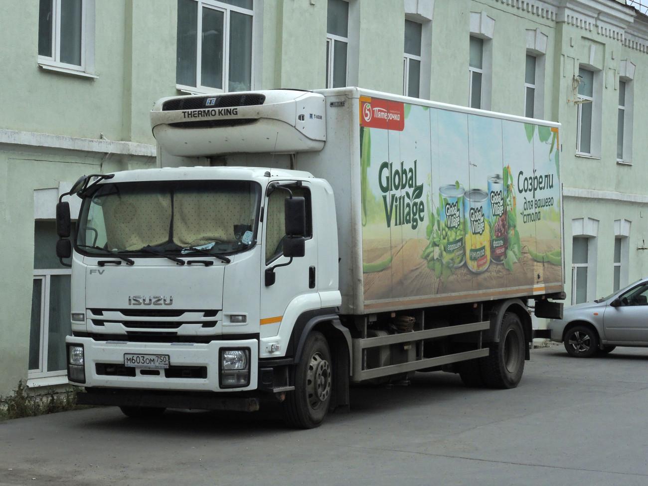 рефрежираторный фургон на шасси Isuzu FV #М603ОМ750. г. Самара, ул. Ново-Садовая