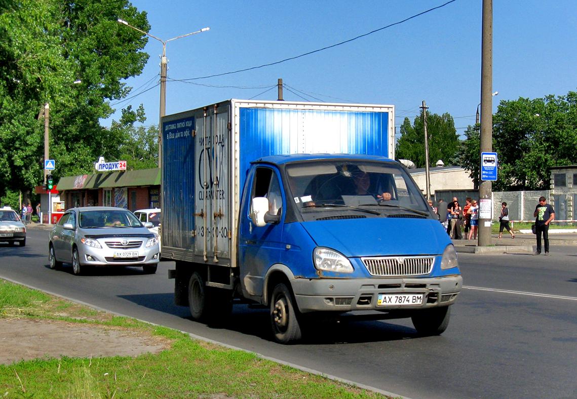 Фургон на шасси ГАЗ-3302 «ГАЗель»  #АХ 7874 ВМ. Харьковская область, г. Харьков, Салтовское шоссе