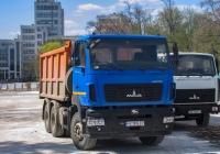 Самосвал МАЗ-6501C5, #АХ9896ЕР. Харьковская область, г. Харьков, площадь Свободы
