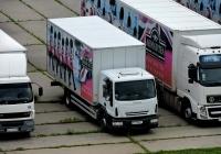 Изотермический фургон на шасси Iveco EuroCargo ML120E21H #АХ 5364 BI. Харьковская область, г. Харьков, Домостроительная улица