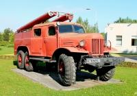 Аэродромный пожарный автомобиль АА-30(157К)-56А на шасси автомобиля ЗиЛ-157К. Kauno g. 61, Укмерге, Литва