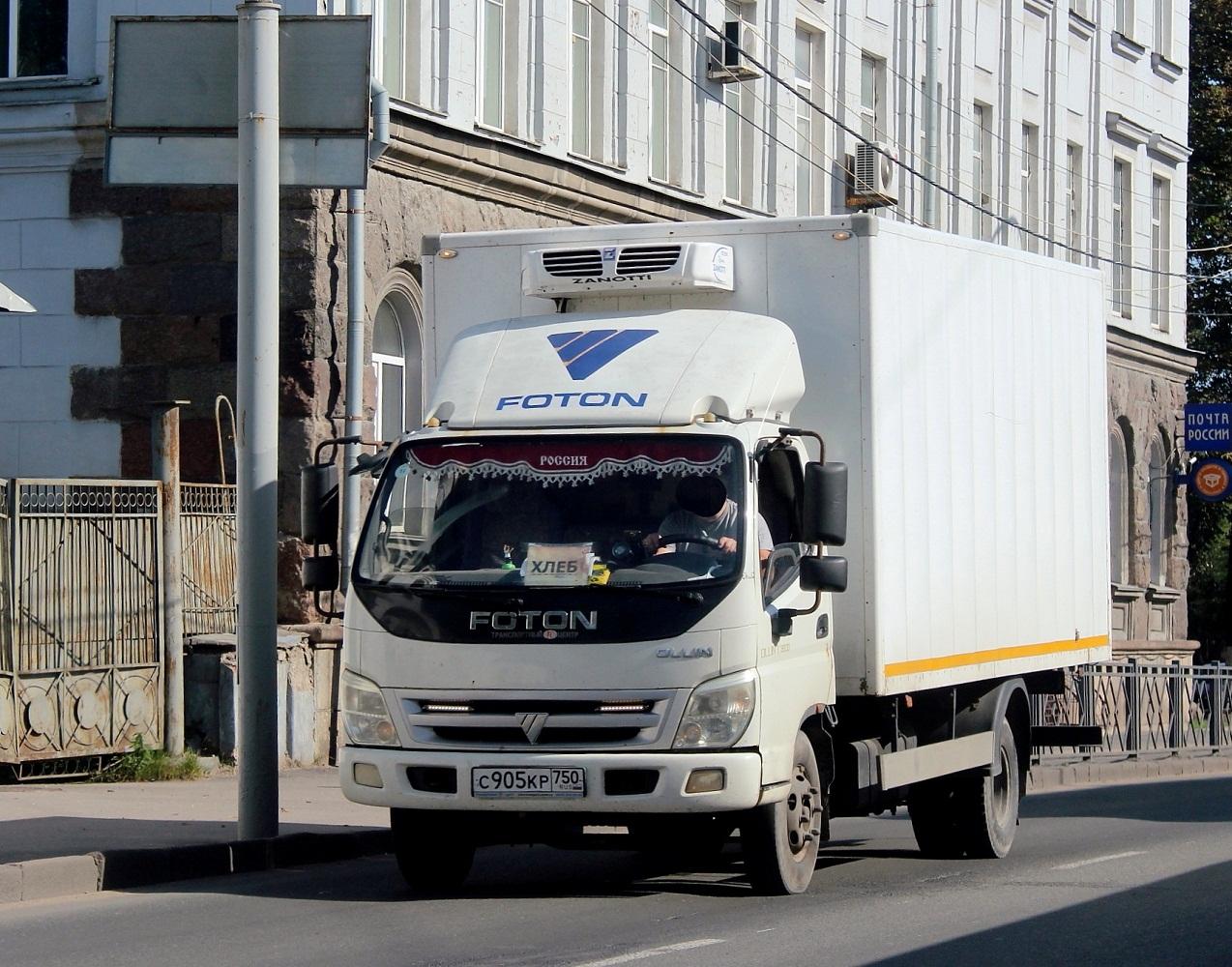 Фургон рефрижератор 38786-0000010-42 на шасси Foton Ollin #С 905 КР 750. Псков, Советская улица