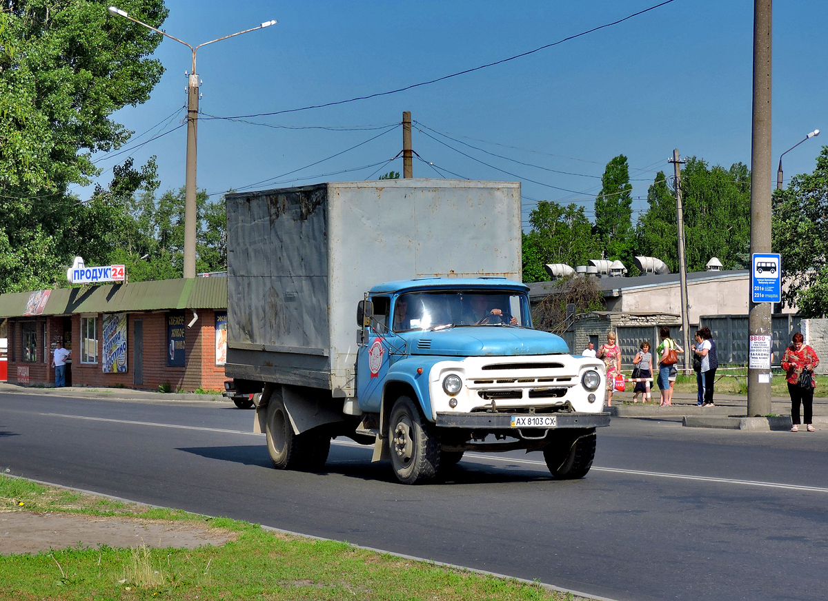 Фургон на шасси ЗиЛ-431610  #АХ 8103 СХ. Харьковская область, г. Харьков, Салтовское шоссе